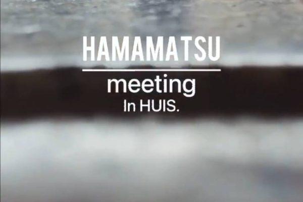 静岡県浜松HUIS.ミーティング♪