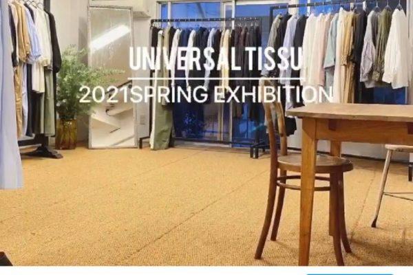 UNIVERSAL TISSU 2021 SPRING EXHIBITION