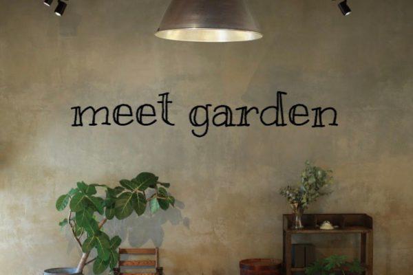 MEET GARDEN START!!!