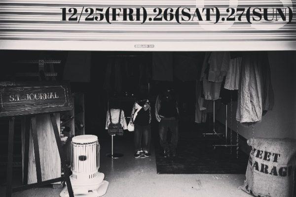 【MEET GARAGE】12月25日START