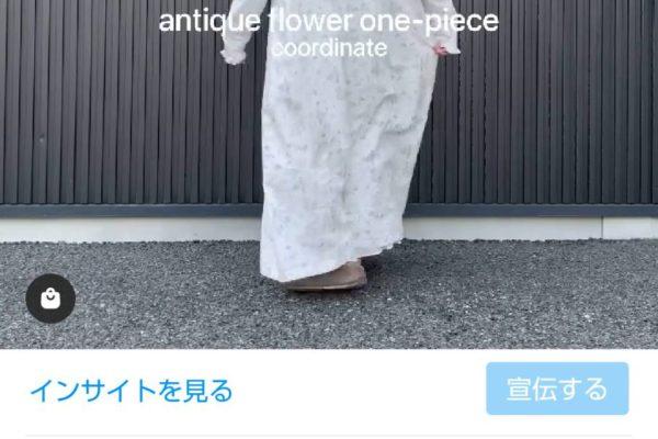 アンティーク花柄ワンピース