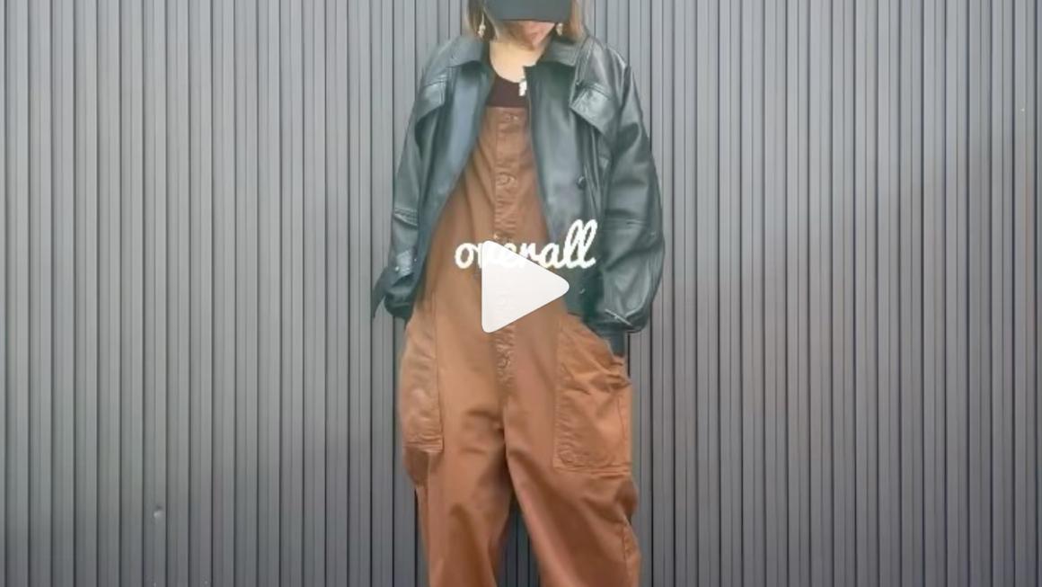やわらかレザーワイドジャケット 変身ムービー☆彡