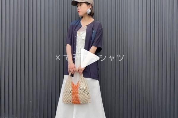 【オーバーSK】2