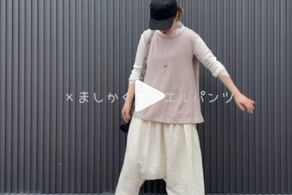 【リネンUVカットシリーズベスト】