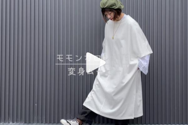 【モモンガロングTEE】