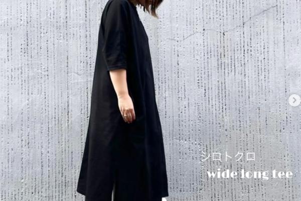 【シロトクロ】wide long tee