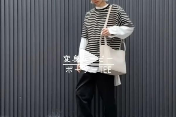 【ボーダーTEE】