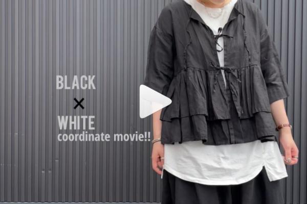ブラック×ホワイト 変身ムービー