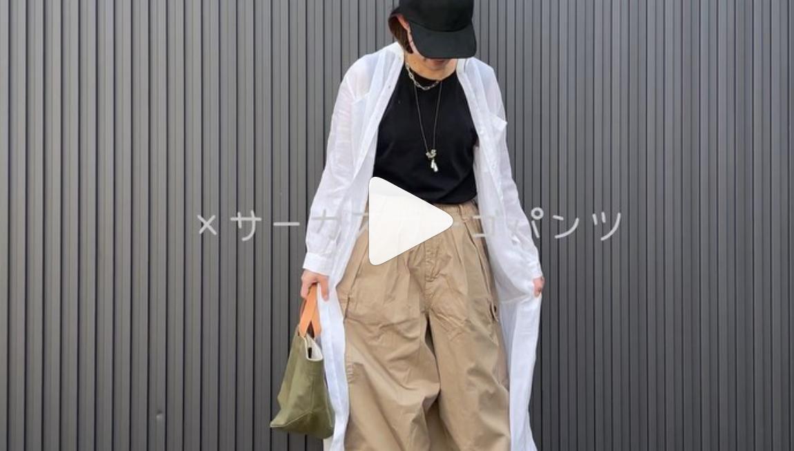 【ティアードワンピース】