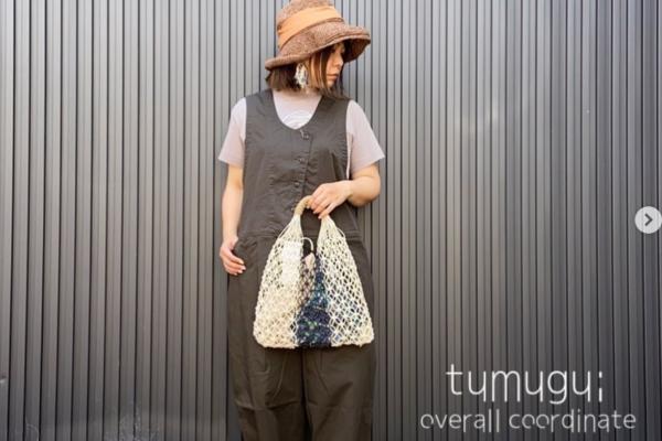 【tumugu:】人気のお洋服達