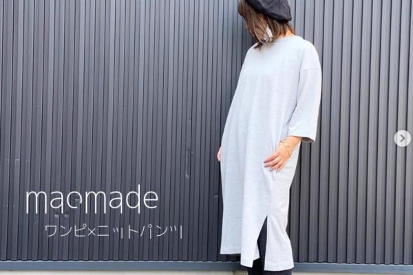【maomade】8分袖ワイドシルエットワンピース