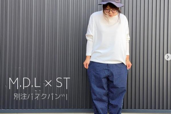 【MDL】×【S.T_JOURNAL】 別注コラボバスクパンツ