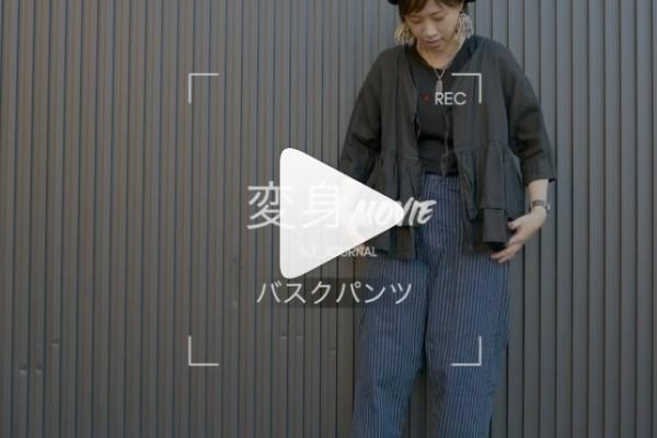初の別注コラボ!!