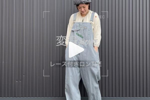 今季の新作ロンTEE!