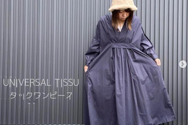 【UNIVERSAL TISSU】