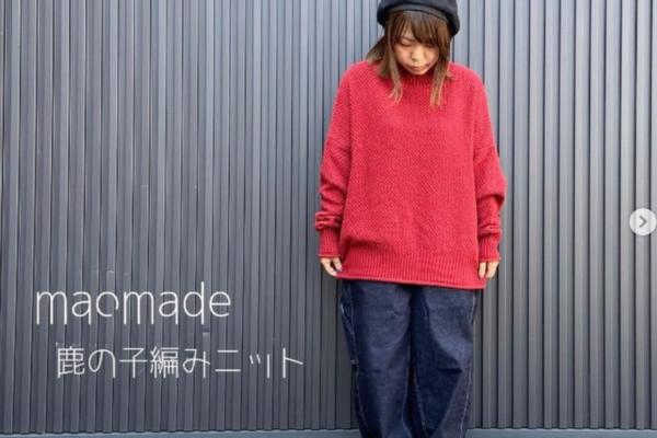 【maomade】
