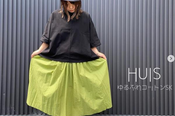 【HUIS】ゆるふわコットンスカート