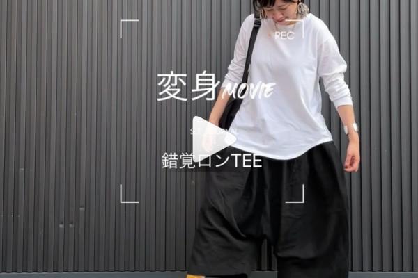 錯覚ロンTEEが登場!!