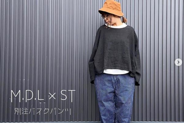 【MDL】×【S.T_JOURNAL】