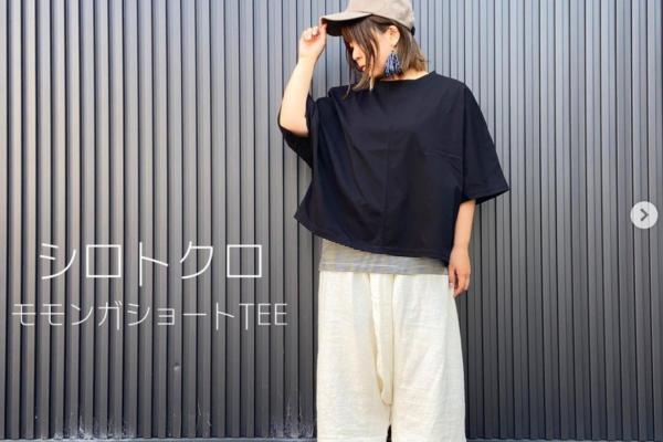 【シロトクロ】 モモンガショート