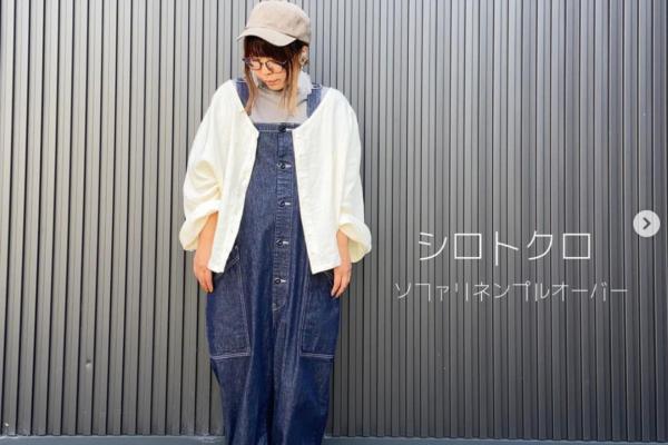 【シロトクロ】ソファプルオーバー