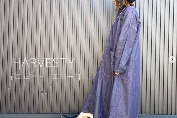 【HARVESTY】