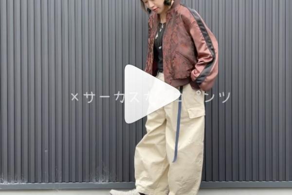 本日9/17(金)16:30〜 インスタライブ!