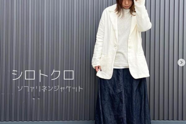 【maomade】秋冬新作 【BARI】本革のサンダル